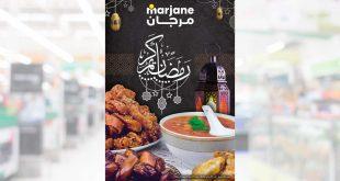 Catalogue Marjane Ramadan Mai 2020