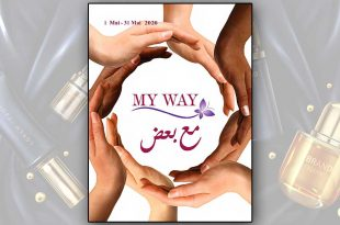 Catalogue My Way Mai 2020