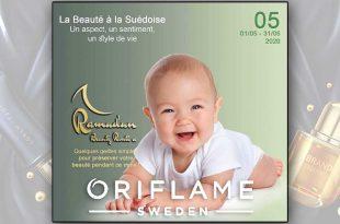 Catalogue Oriflame Maroc Mai 2020