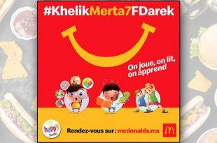 McDonald's Maroc #KhelikMerta7FDarek