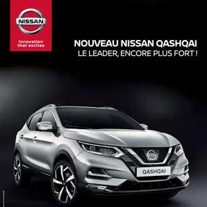 Nouveau Nissan Qashqai 2020 Prix Maroc