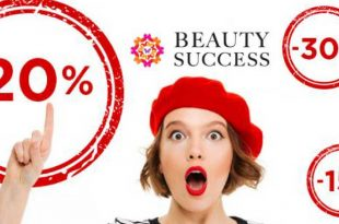 Catalogue Promotions Beauty Success Maroc