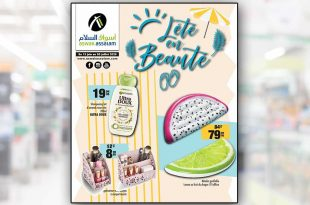 catalogue aswak assalam du 15 juin au 05 juillet