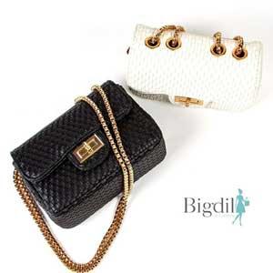 Catalogue Bigdil Bijoux
