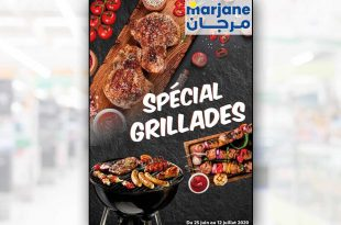 Catalogue Marjane Spécial Grillade