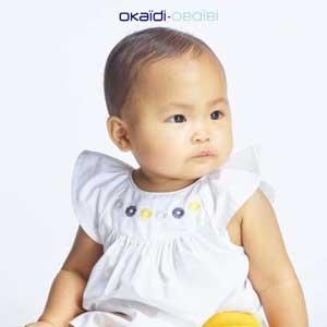 Catalogue Okaidi Collection Enfants