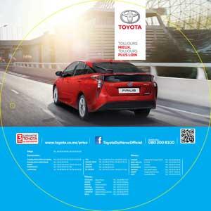 Catalogue Toyota Prius