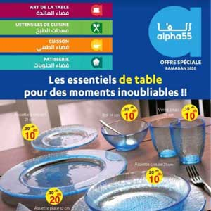Offre Spéciale Ramadan 2020