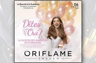 Catalogue Oriflame Maroc Juin 2020