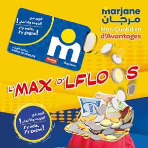 Dépliant Marjane L'Max D'Lfloos
